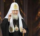Патриарх Кирилл - Россия