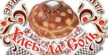 Russian Food!