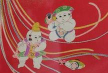 Happy Kodomo No Hi - Happy Children's Day! / こどもの日 Kodomo no Hi is a day to celebrate our children and the joys of childhood.  What used to be Boy's Day and Girl's Day has been combined into a single holiday.  Here are a few scenes across the centuries showing the innocent joy of small children.