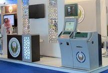 Киоск для оформления виз и оплаты визового сбора. / Dubai Naturalization and Residency Department Visa Application Kiosk