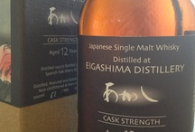 Eigashima (White Oak) Whisky / by Dram JP