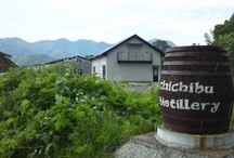 Chichibu Distillery / by Dram JP