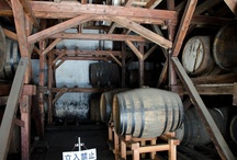 Karuizawa Distillery / by Dram JP