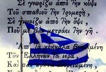 greece my country / by Emmelia Pagidas