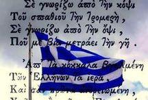 greece my country / by Emmelia Pagidas