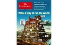 Tower of Babel / Explorations on the myth of Tower of Babel