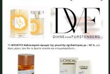 Bargains on cosmetics & perfumes / News about new Branded products on bargain prices.