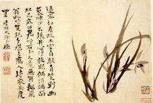 Art et Calligraphie Chinoise