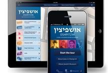 Mobile App / Oszpicin: przewodnik po żydowskiej historii Oświęcimia *** Oshpitzin: A Guide to the Jewish History of Oświęcim (Auschwitz)