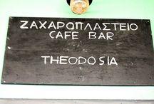 THEODOSIA'S pastries!!!! / THEODOSIA pastries