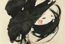 Shodō / Japanese calligraphy is a form of calligraphy, or artistic writing, of the Japanese language.