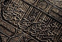 Calligraphy (Arabic)