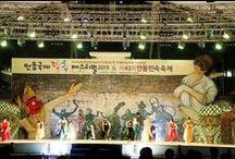 2013 안동국제탈춤페스티벌 / 9월 27일부터 10월 6일까지 열흘간 개최된 탈춤페스티벌 사진모음