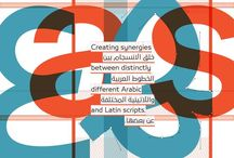 29LT Media / Posters and other publications about 29LT Fonts.