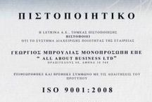 ISO / Πιστοποιήσεις ISO