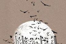 İslam / pencere