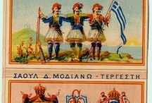 Hellas - Greece - Ελλάδα / Home sweet home.