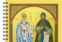 UOC of USA Publications / Publication available from the Ukrainian Orthodox Church of the USA