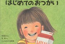 a picture book