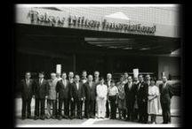 Operating Since 1963 / ヒルトン東京は、日本初の外資系ホテルとして誕生してから51年目を迎えます。
