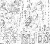 THE SEIJI drawing / Japanese Cartoonist