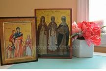 Our Orthodox Faith / A collaborative board for Orthodox Christian bloggers to share posts about Our Orthodox Faith--saints, icons, traditions, ideas for children and family, fasting recipes, and more.  If you are an Orthodox Christian blogger and would like to be added to the board, please contact Sarah at theorthodoxmama@gmail.com.