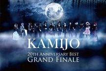 ★ Kamijo Grand Final ★ 20th Anniversary ★ 28/12/2015 ★ / Les photos de ce concert mémorable avec LAREINE - New Sodmy et Versailles