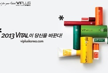 high-end cosmetics viplus / high-end cosmetics viplus for man