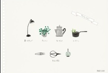 objects - illustration