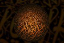 الـــــ خ ـــــط الـــــ ع ـــــربـــــي / الخط العربي / by eee7aaa