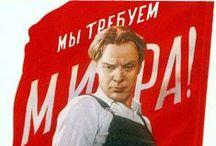 Плакаты-Открытки-итд...