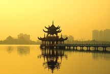 Asian Tranquility