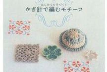 Craft eBook/Magazine