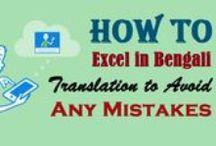 Bengali Language Translation Services / TridIndia Provide top quality translation services in Bengali language in India