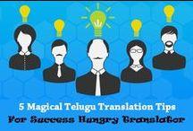 Telugu Language translation services / Telugu expert Telugu translators provide high quality translation services in Telugu language