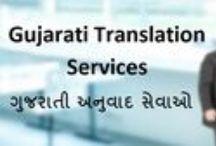 Gujarati Translation Services / TridIndia offer professional Gujarati translation services in India. Our Gujarati translation team consists of many expert and experienced Gujarati translators