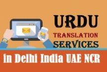 URDU TRANSLATION SERVICES RESOURCES / Professional Urdu Translator and Interpreters Services with top quality language translator services provider.