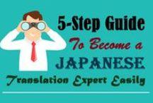 Translator Blog