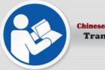Language Translation Agency / TridIndia provide language translation Agency and language interpretation services to companies across the globe.