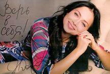Актеры - Автографы | Открытки, Постеры