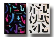 Graphic Design / Graphic Design / Visual Trends