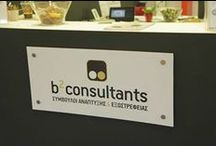 B2 Consultans / #exponymo #booth #exhibitor #exhibition #design #consultans