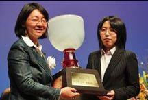 第23期大山名人杯倉敷藤花戦