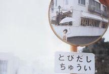 random || japanese neighbourhood / | | japan | | streets | | inspiration | |
