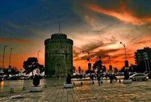 Θεσσαλονίκη | Thessaloniki / Όμορφες φωτογραφίες της Θεσσαλονίκης | Beautiful pictures of Thessaloniki