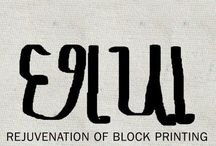 Block printing #Chhapa / CHHAPA is a Rejuvenation of Hand Block Printing with the mission to deliver Environment Friendly & Socially Responsible Style Statement.