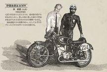 "My Bike Illustration / It is the monochromatic illustration which I contributed to a motorcycle magazine ""Autoby"" and the illustration corner of "" Young Machin"" when Japanese illustrator ""Toshinori Mor"" is young. 日本のイラストレーター『Toshinori Mor』が若い頃にバイク雑誌『月刊オートバイ』と『月刊ヤングマシン』のイラストコーナーに投稿したモノクロイラストです。"