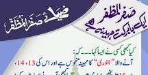 Islamic Month Safar 02 / This Album contains some very informative Images related to Islamic Month #02 Safar-ul-Muzaffar.