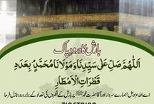 Durood and Salam