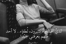 ARABIC WORDS / كلمات عربية